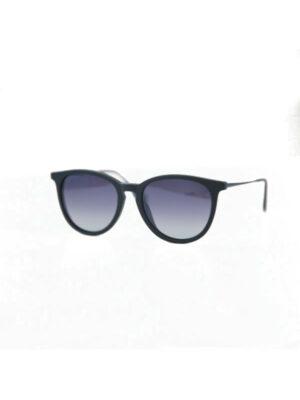 Brille-Schwarz-Seitenansicht